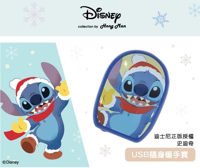 迪士尼系列 USB隨身暖手寶 2