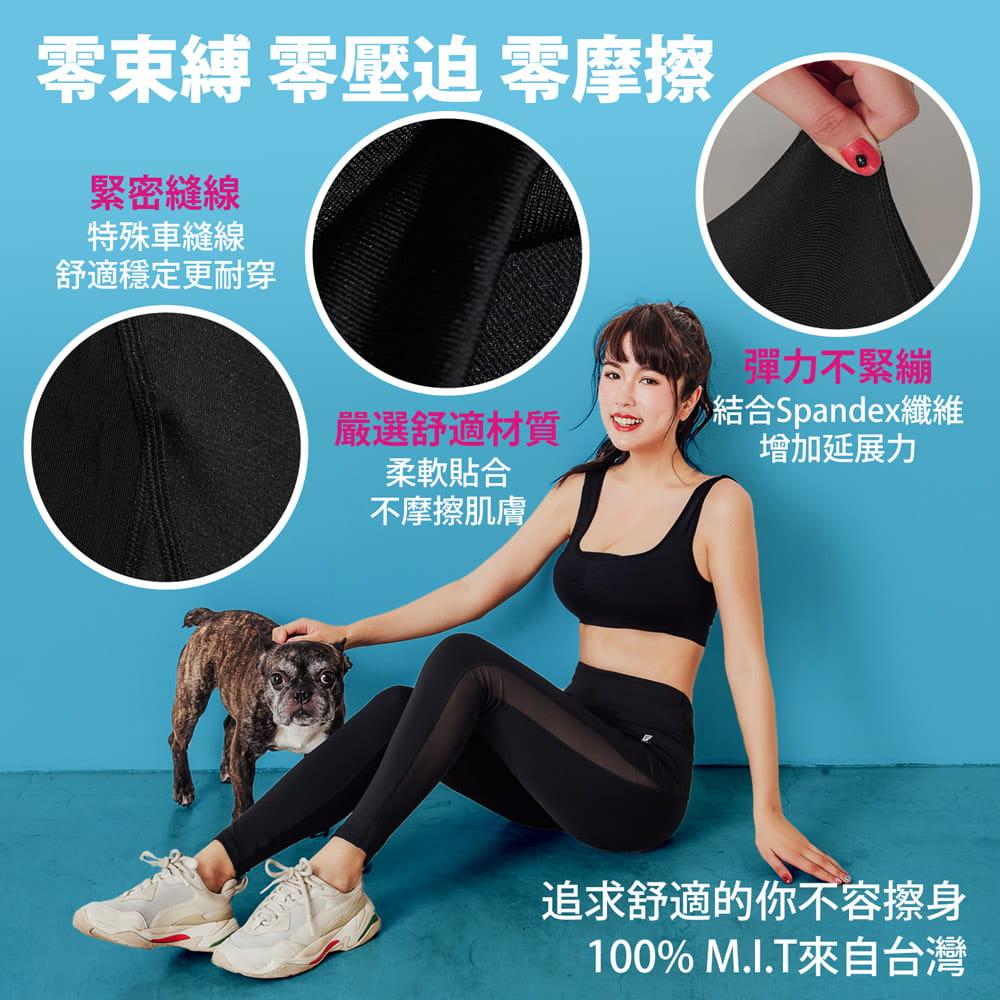 【GIAT】台灣製UV排汗機能壓力褲(撩心網美款) 2