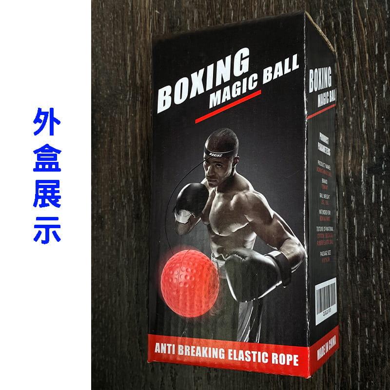 【高品質】拳擊訓練球 親子同玩 頭戴式拳擊球 2