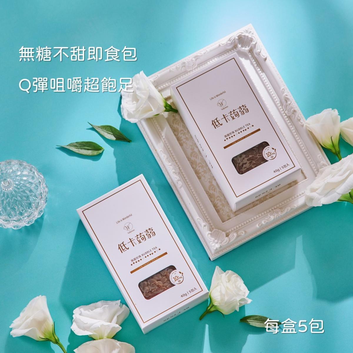 【ladywan旺小姐】低卡蒟蒻珍珠之選(純素)-每盒5包 2
