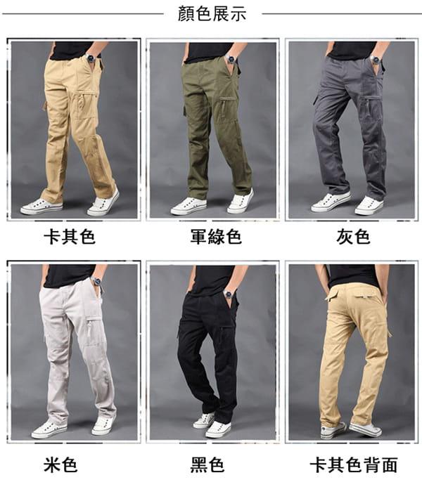 超彈力耐磨多口袋工作褲 9