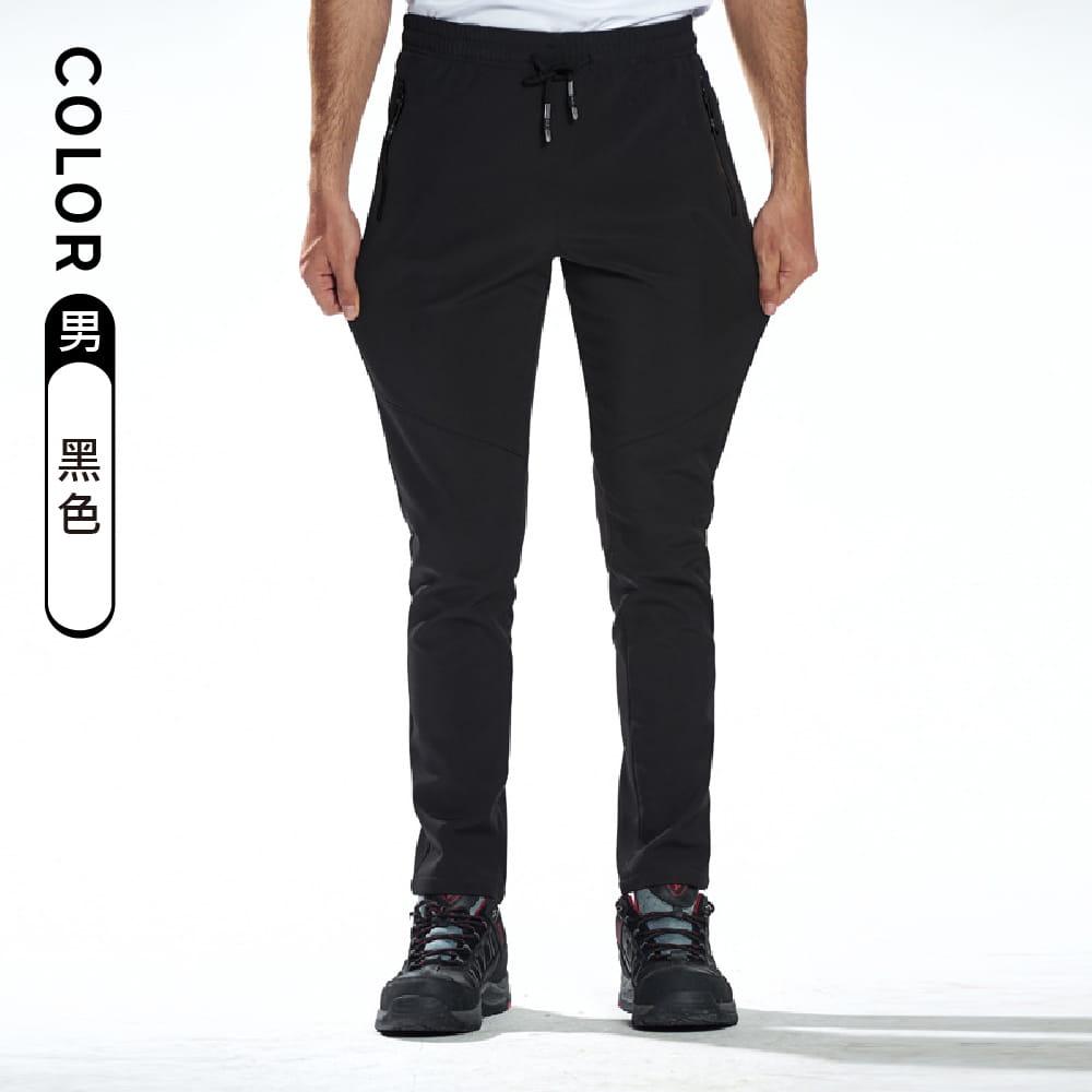 【NEW FORCE】保暖彈力抗刮抗皺衝鋒褲-男女款 8