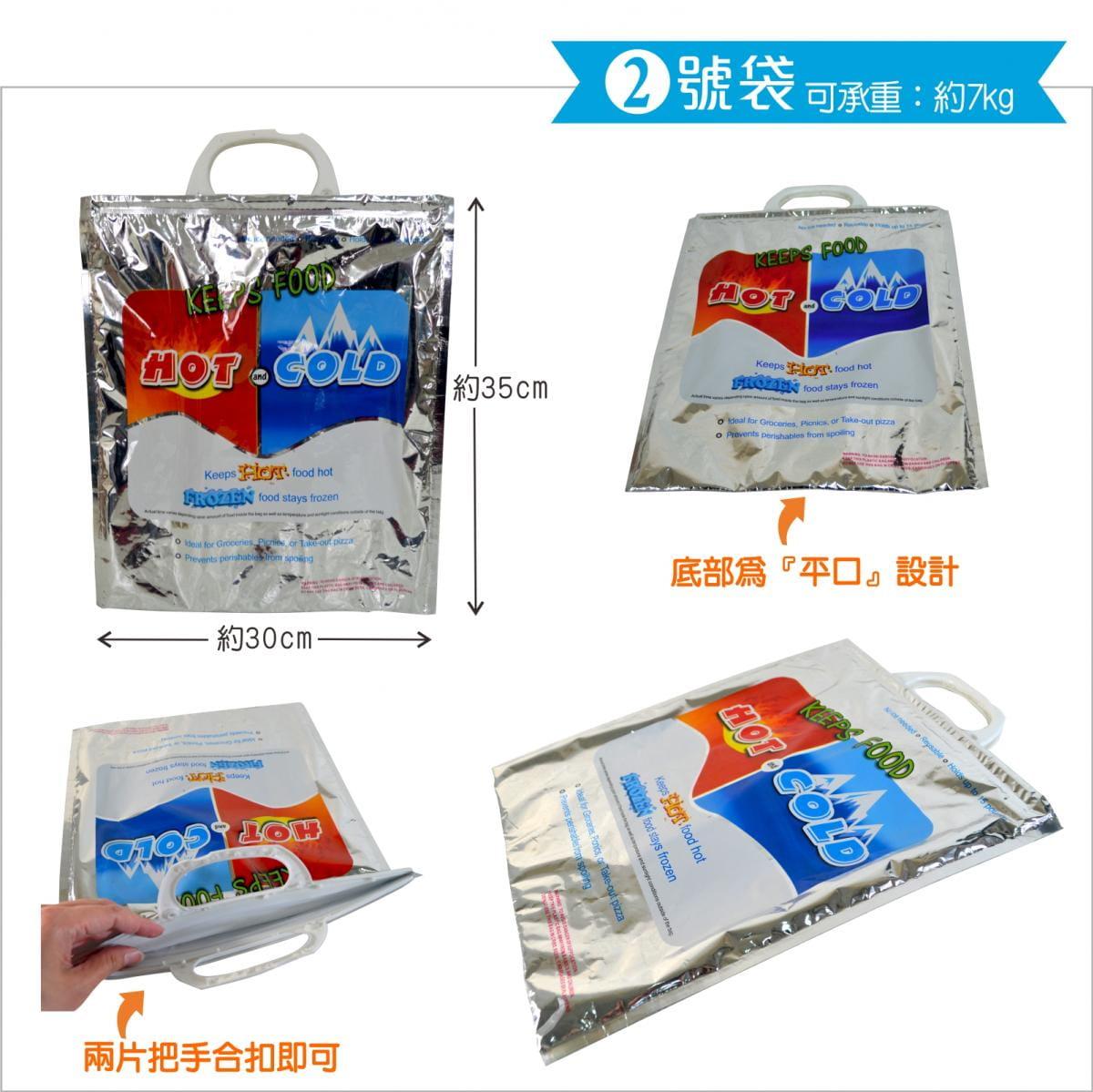 防滲漏保冰溫袋/每組3個 3