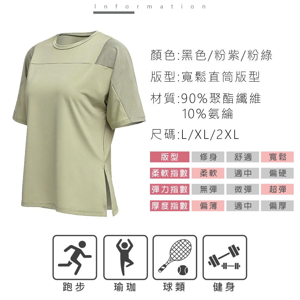 【NEW FORCE】寬鬆透氣健身瑜珈女上衣-3色可選 3