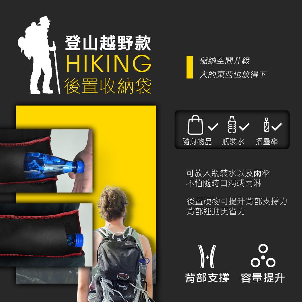 大容量收納登山貼身運動腰帶 |鈦石黑 1