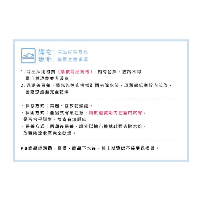 【母子鱷魚】MIT三代正宗路跑氣墊拖鞋(原廠供貨) 13