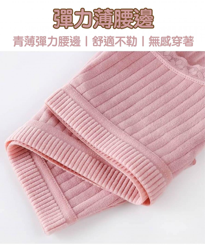 優質呵護螺紋透氣內褲(共6色) 6