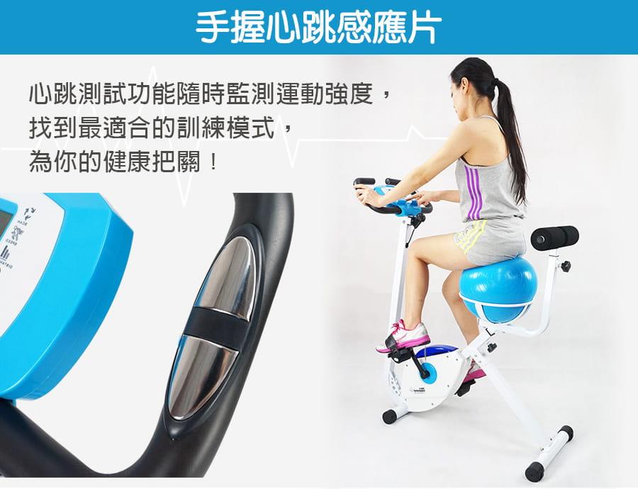 瑜珈球健身車 X350 5