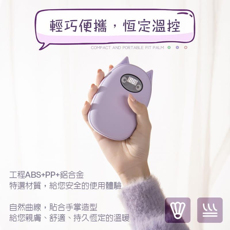 【Leisure】【龍貓造型】充電暖手寶 智能恆溫 電量顯示 快速發熱 隨插隨充 4