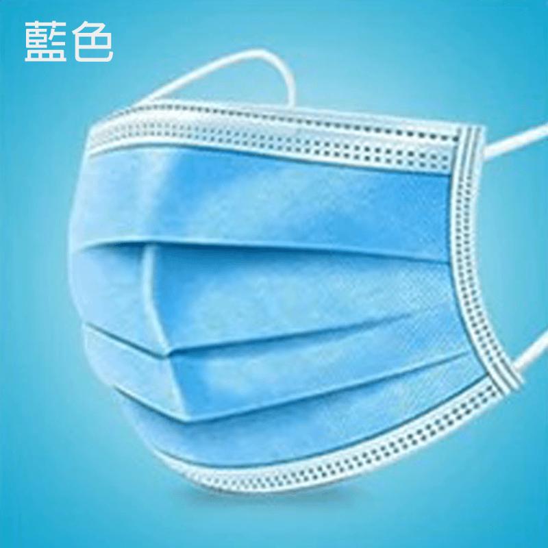 【英才星】非醫療成人兒童三層加厚口罩(粉藍/粉紅任選) 8