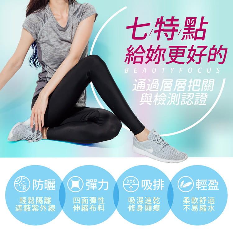 【BeautyFocus】全彈力速乾運動壓力褲5812 5