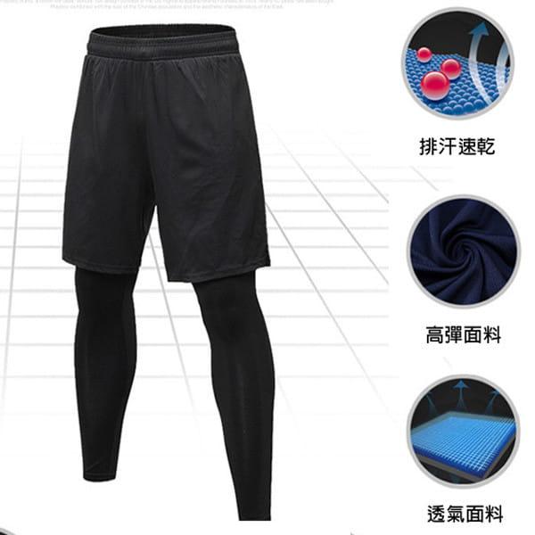 假兩件彈力緊身長褲【PS61110】 11
