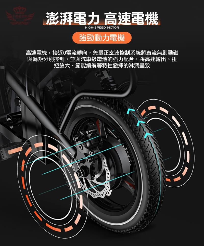 F5 電動自行車【 150公里版】 3