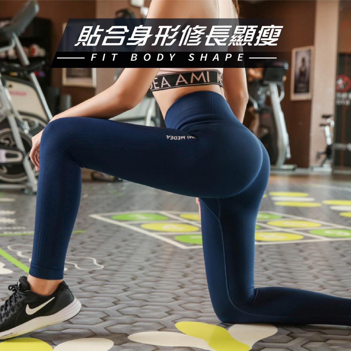 ??老婆叫我買 時尚運動功能型Legging 提臀 包覆 高腰 瑜珈 健身 彈力 壓力褲 運動 5