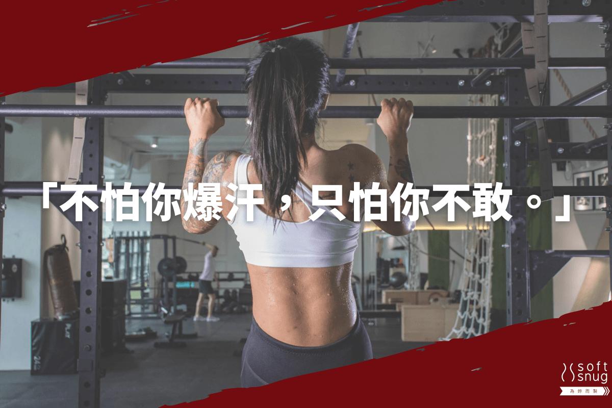 【微笑生活】SoftSnug 精油極致九分褲(生薑) 抽Switch+健身環 8