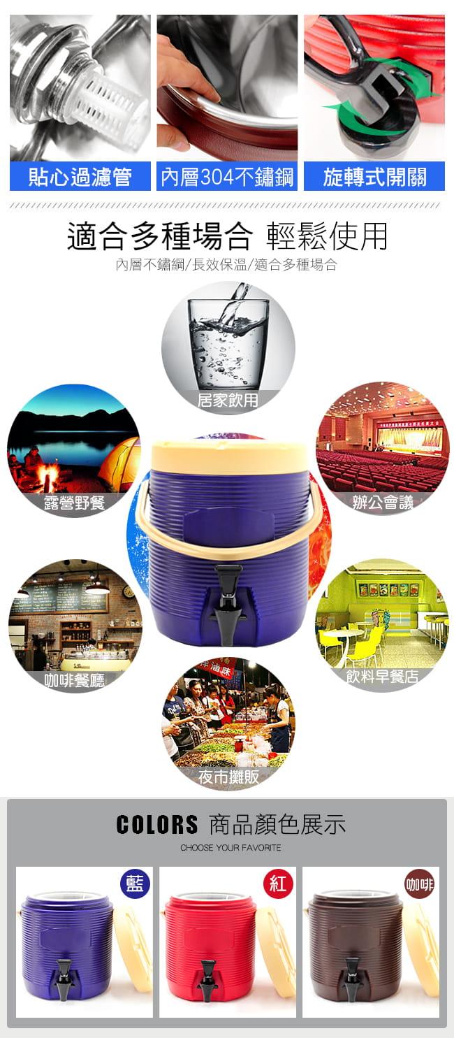 304不鏽鋼13L茶水桶   (13公升冰桶開水桶.保溫桶保溫茶桶) 1