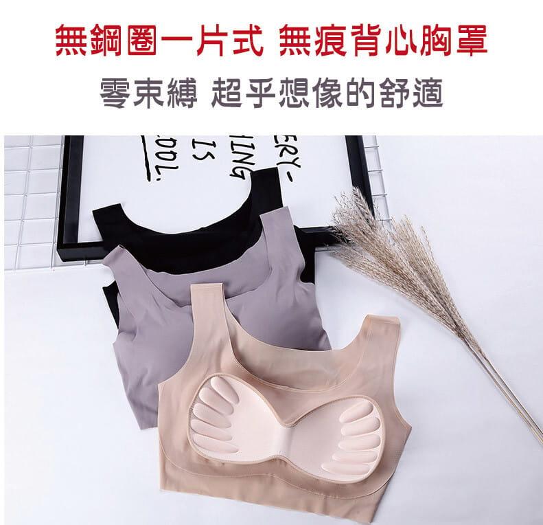 【日本Sloggi同款】冰絲無痕降溫涼感運動內衣 3