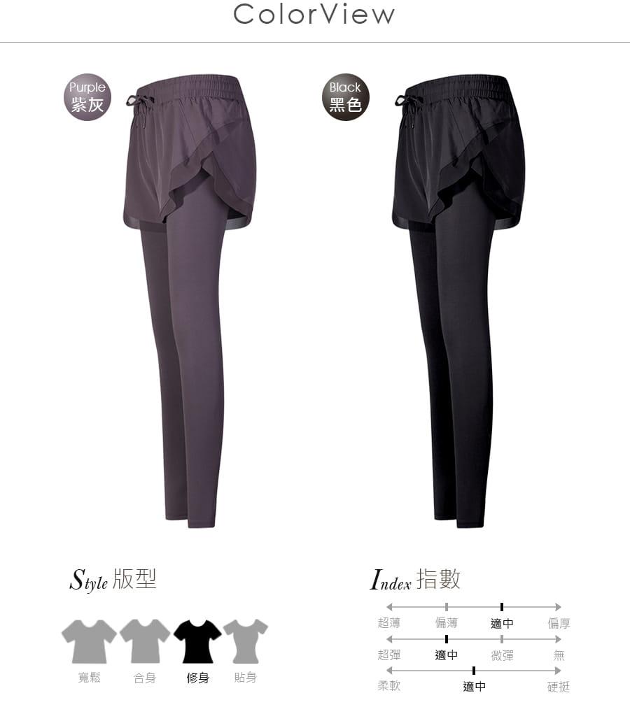 【Un-Sport 高機能】多款任選-異質拼接顯瘦假兩件長褲(瑜伽/健身/路跑) 7