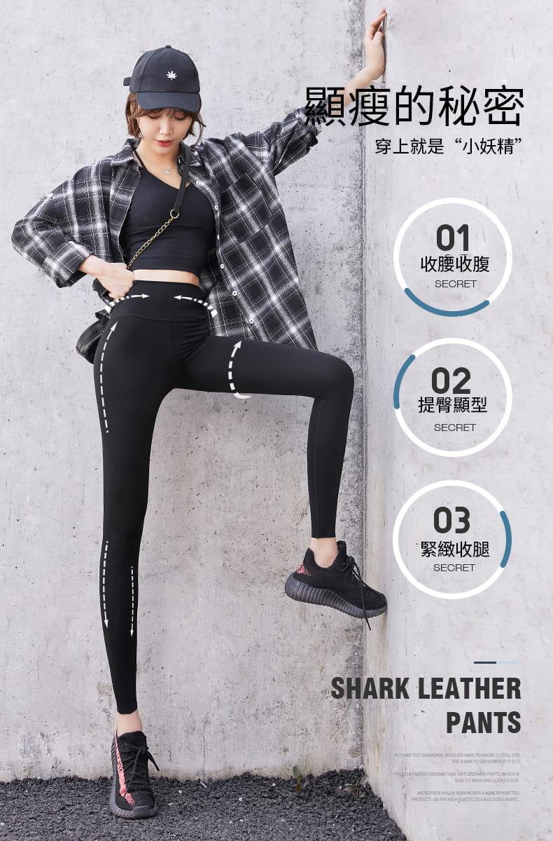 (快速出貨)女瑜伽健身褲 (提臀緊身收腹) 10