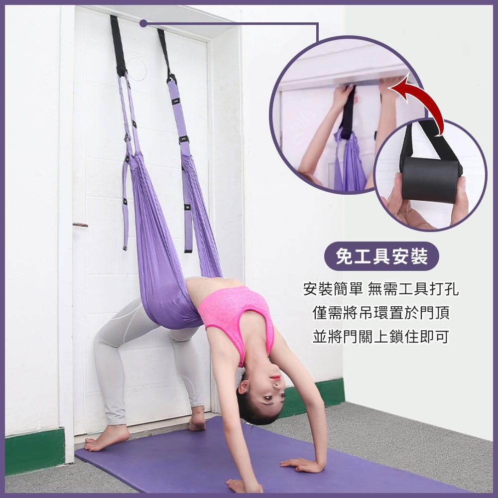升級版空中瑜伽繩倒立伸展帶 4