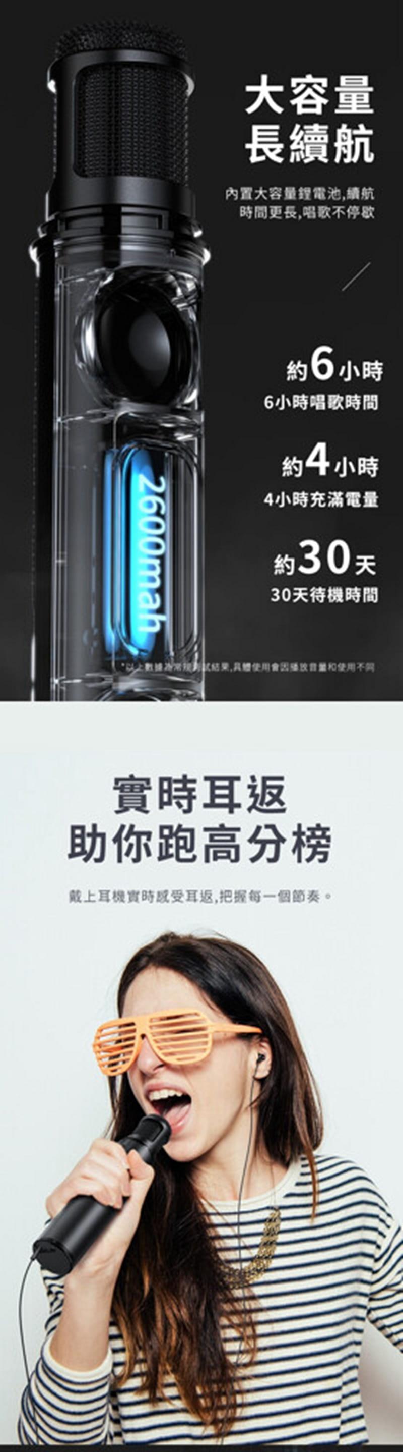K1 二合一音效卡麥克風/ 直播麥克風 變聲藍牙K歌音響話筒一體成型 11