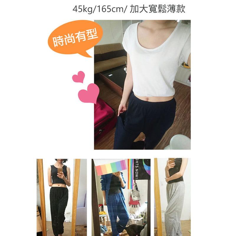 【風澤中孚】大尺碼寬鬆機能運動褲-超大薄款-4色任選 11