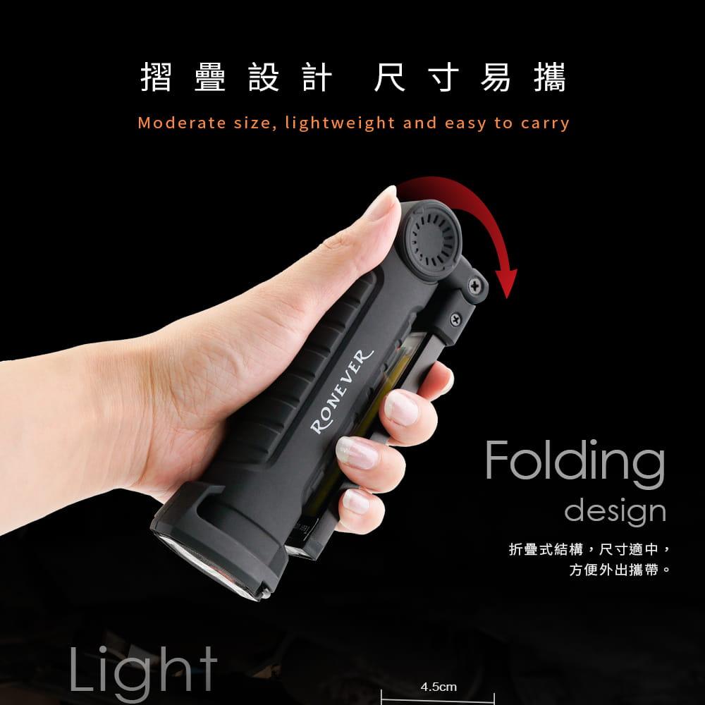 【RONEVER】COB-2磁吸工作燈手電筒 5