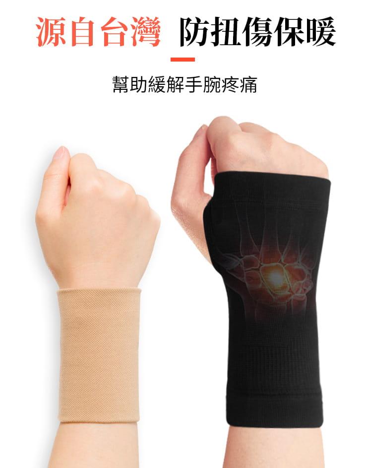 護腕女扭傷薄款腕帶保暖手腕腱鞘關節男運動ins潮手腕疼勞損護套 0