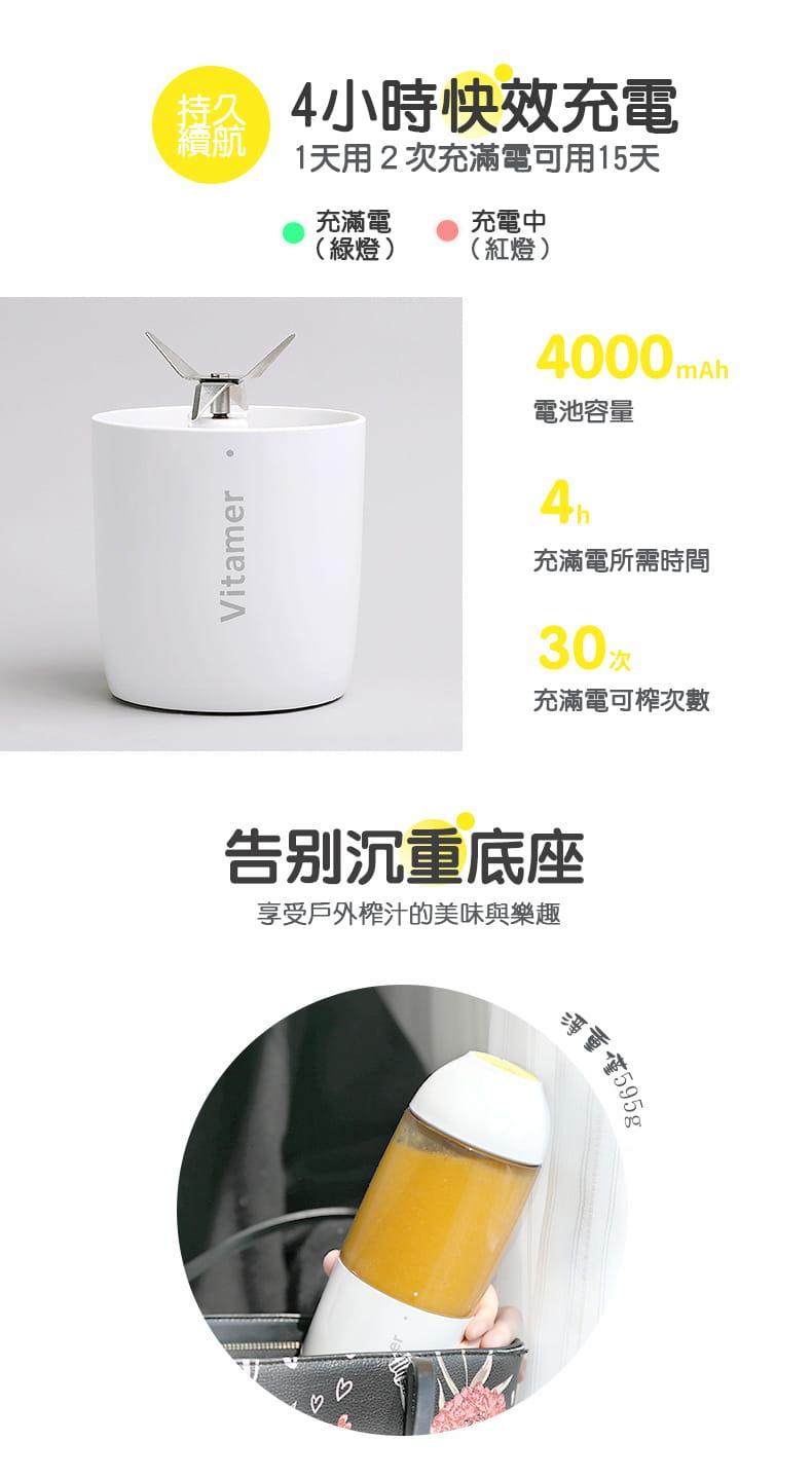 新一代 自動果汁隨行杯 維他命杯 檸檬 果汁 隨行杯 USB 充電 果汁機 榨汁機 可擕式 密封機 4