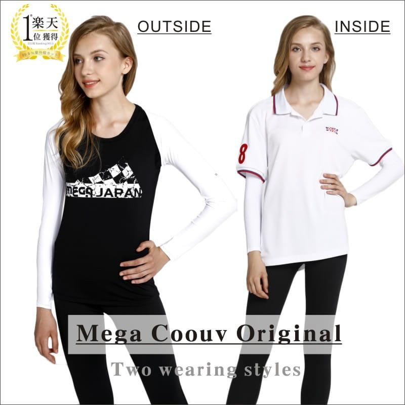 【MEGA COOUV】防曬披肩冰涼袖套 高爾夫袖套 LPGA選手御用披肩袖套 7