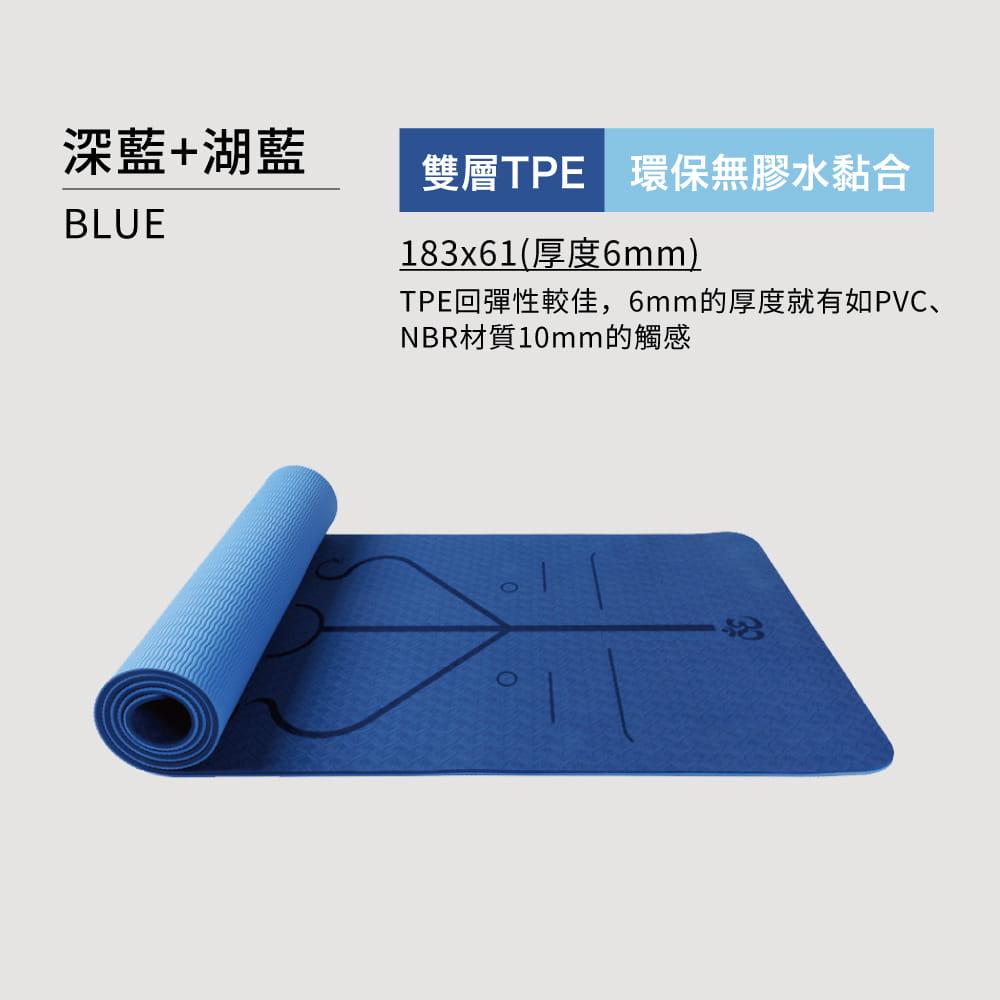 TPE雙色輔助線瑜珈墊(加贈背帶+透氣網袋)-7色可選 14