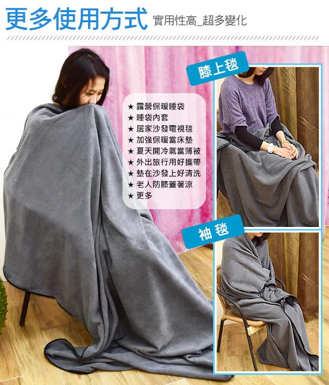舒適搖粒絨保暖睡袋內套  (抓絨睡袋內膽/露宿袋內袋/空調被空調毯/懶人毯冷氣毯子) 8