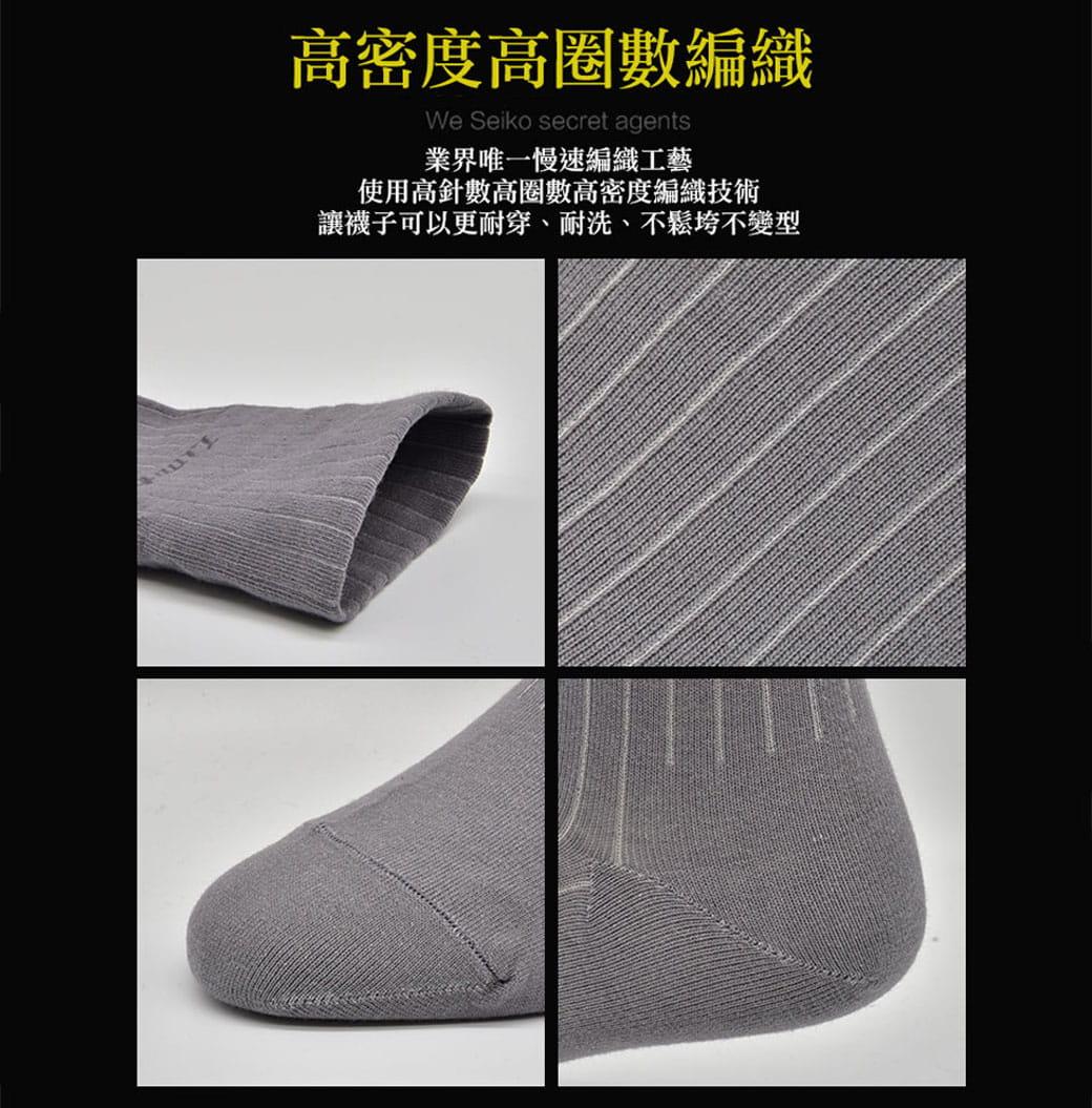 【力美特機能襪】寬口紳士襪(灰) 6