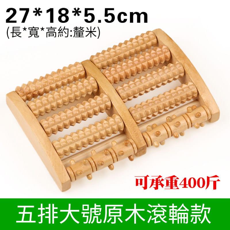 足底腳底按摩器木質滾輪式實木腳部足部腿部按摩腳器穴位滾珠家用 1