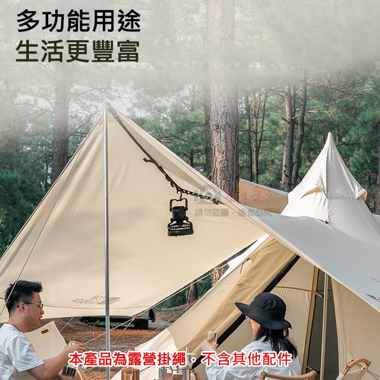 露營掛繩 9