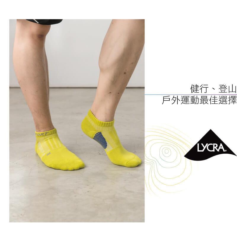 【Peilou】足弓加壓護足氣墊船襪(男/女可選) 3