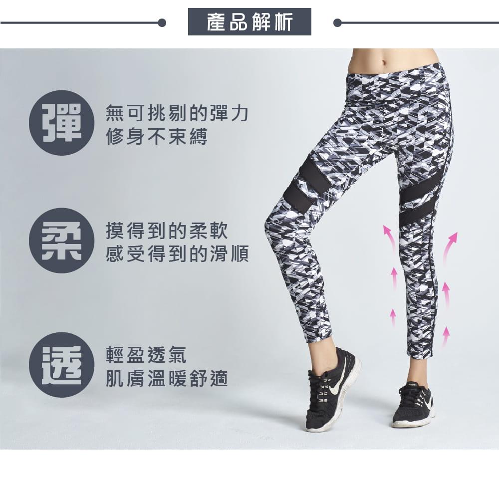 【yulab】(台灣製)女超彈運動內搭褲-2色可選 2