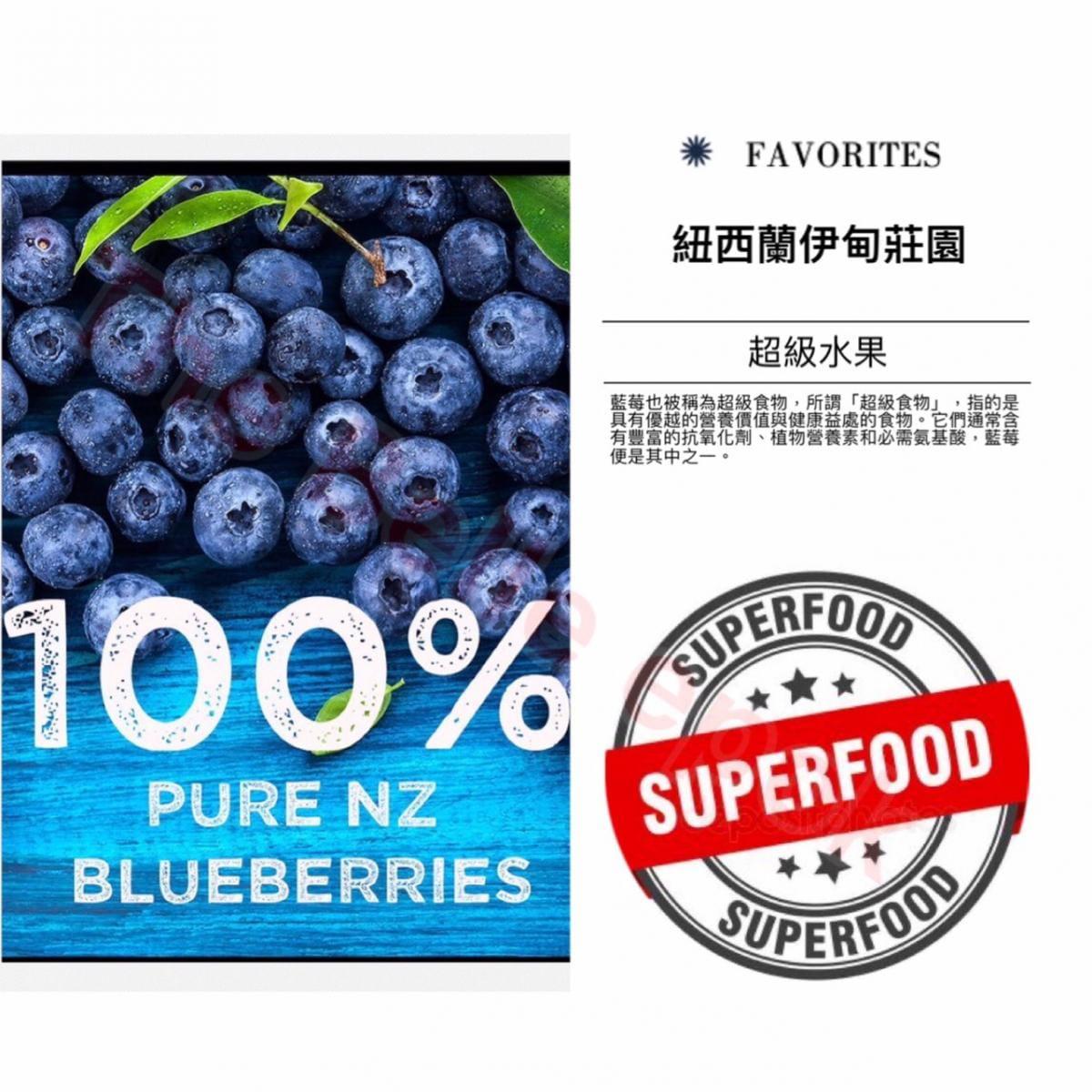 紐西蘭進口-伊甸莊園100%櫻桃汁,100%藍莓汁,綜合果汁 果汁飲料運動補給 夏天 養顏美容 5