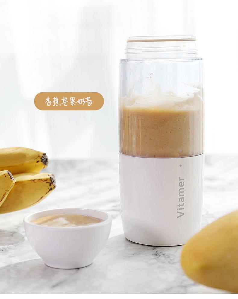 新一代 自動果汁隨行杯 維他命杯 檸檬 果汁 隨行杯 USB 充電 果汁機 榨汁機 可擕式 密封機 10