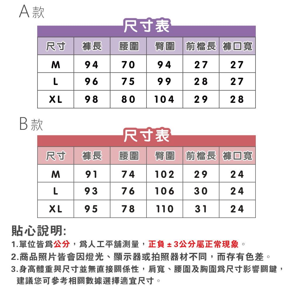 【NEW FORCE】簡約女款運動鬆緊長褲-兩款可選 16