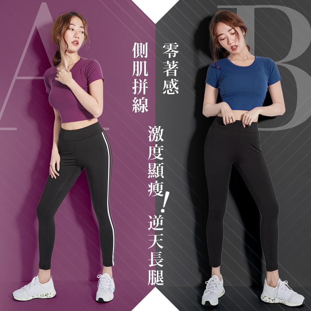 【BeautyFocus】新肌感三大驗證抗縮運動休閒褲 2