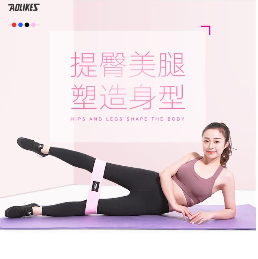 【CAIYI 凱溢】AOLIKES臀部阻力帶 拉力帶 瑜珈彈力圈 健身阻力圈 環狀瑜珈圈 翹臀圈 瑜珈帶 健身帶美臀 4
