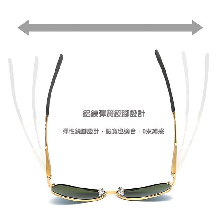【suns】鋁鎂合金飛行員偏光太陽眼鏡 抗UV (W0201) 9
