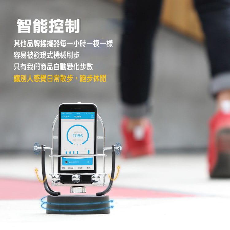 寶可夢搖步器 寶可夢刷步機  Pokemon刷步機 孵蛋器 Walkr刷步器機 4
