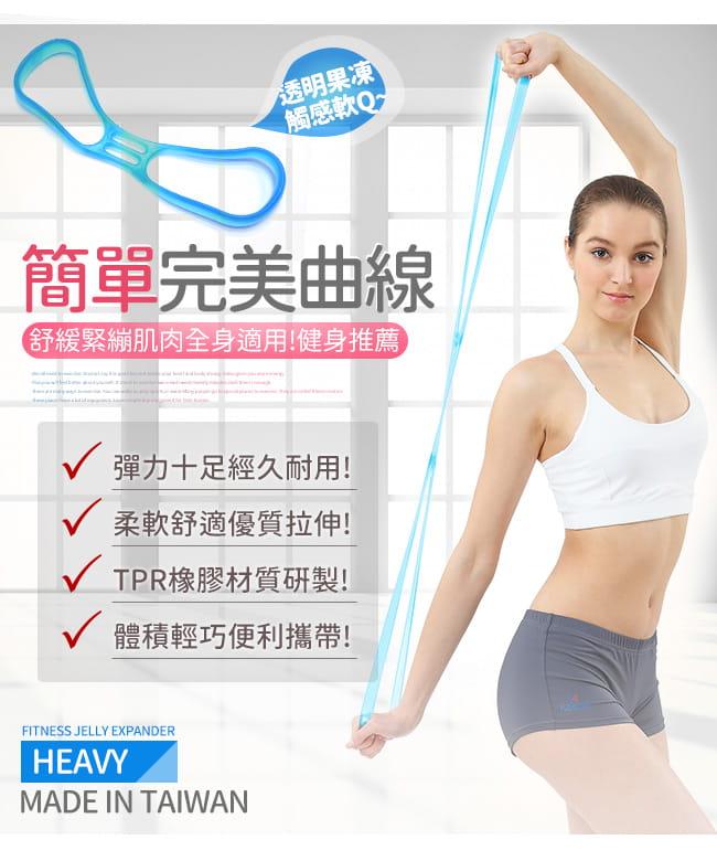 台灣製造!!8八字QQ果凍拉力繩   (果凍繩彈力繩) 2