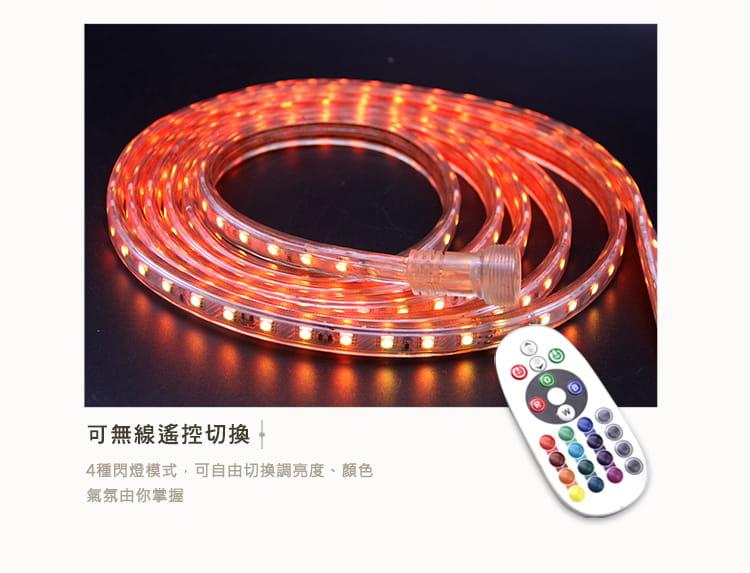 唯一RGB可串接五米5050 LED發光防水露營燈條 2