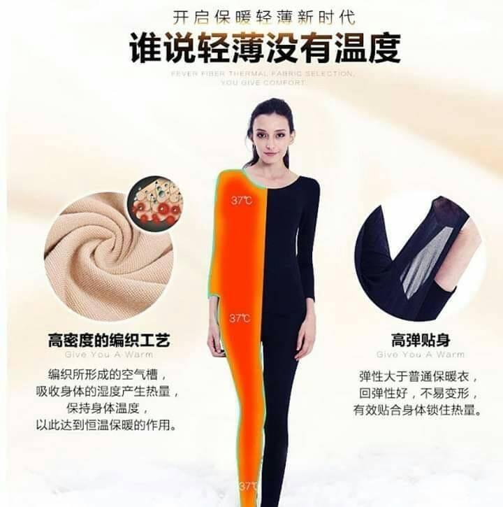 加厚款發熱衣套裝(女) 1