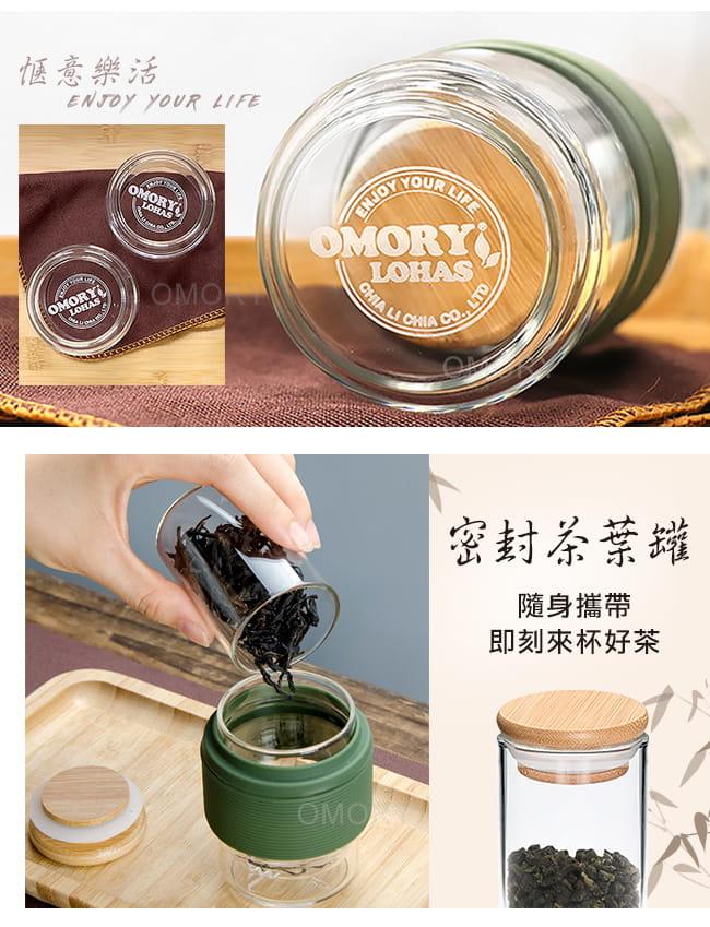 【OMORY】glass旅用茗茶組(1壺2杯)/便攜式泡茶組/功夫茶具組/泡茶組-贈茶葉密封罐/茶巾 3