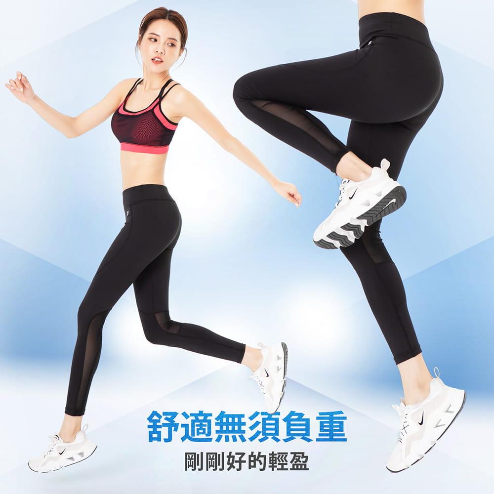 【GIAT】台灣製UV排汗機能壓力褲(網美2.0升級款) 5