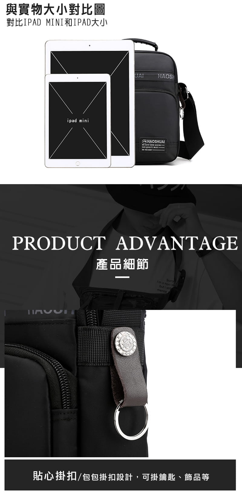 HAOSHUAI【休閒手提斜跨兩用包】(黑色)肩背包 斜背包 單肩包 手提包 1300# 8